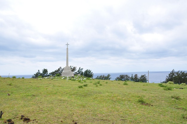 Bangaan Hill with the Memorial to BRP Datu Kalantiaw.